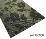 Jacquard Woven Floor Mat With Vinyl Yarns