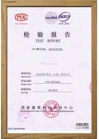 PVC Flooring(MA)