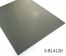 Modern Industrial Grey Solid Color Vinyl Floor Tiles