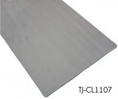 Gray 2mm Anti-fouling Directional Homogeneous Vinyl Flooring