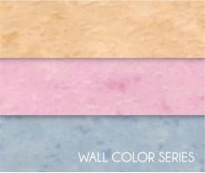 2mm Wall Color Fireproof Stock Vinyl Sheet