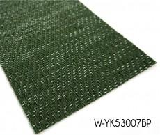 Grass-green Woven Vinyl Rugs