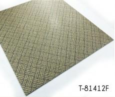 Nature Carpet Look Non Slip Vinyl Flooring Tiles
