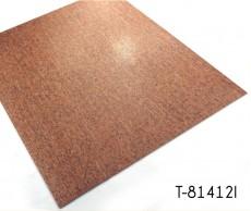 Stylish Look Decorate PVC Floor Carpet