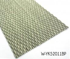 Woven Vinyl Mat With Diamond-like Luster