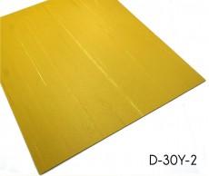 Homogeneous Quartz Vinyl Flooring