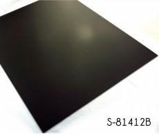 Dry Back Vinyl Black Floor Tiles