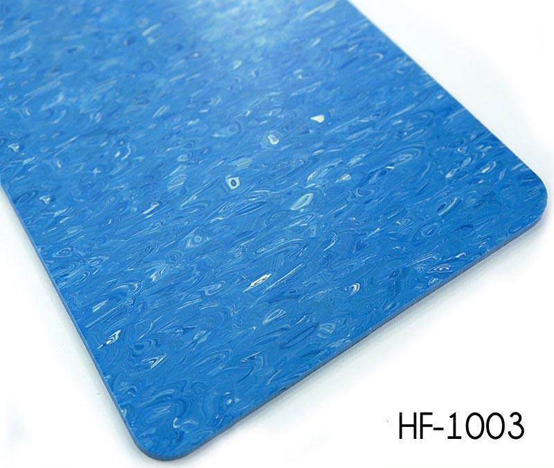 Facile installer le plancher en vinyle de conception for Conception de plancher en ligne