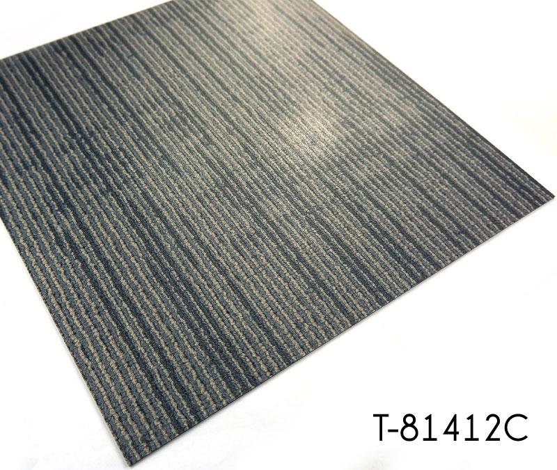 Variety Designs Carpet Series Vinyl Tiles