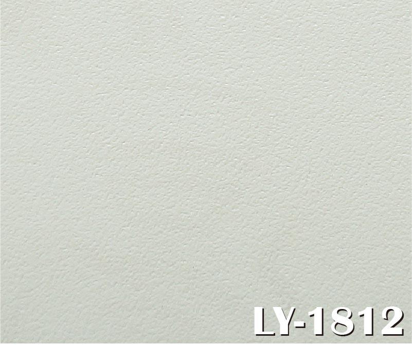 Pure White Sheet Vinyl Flooring for Kids