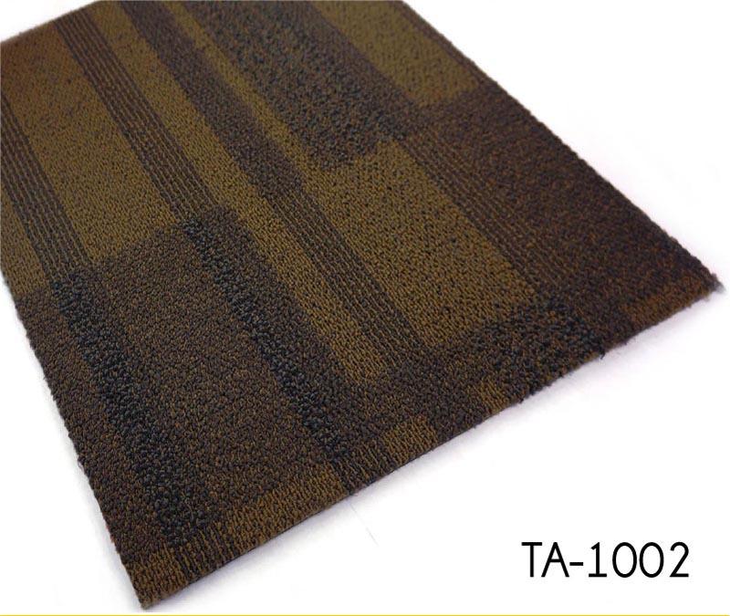 Bitumen Backing White Commercial Carpet Tiles Topjoyflooring