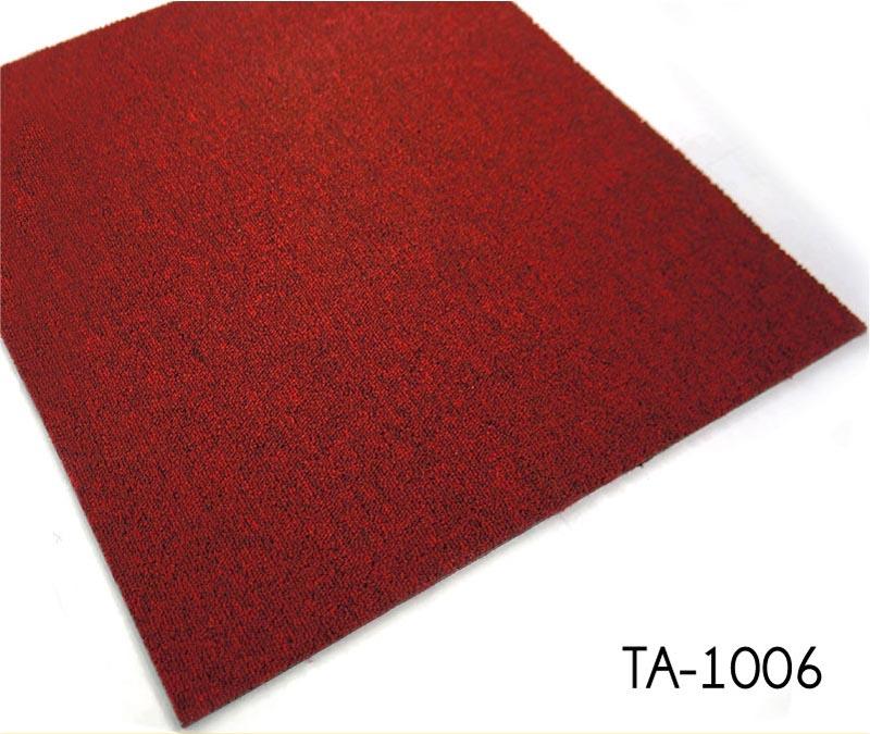 Por Red Floor Carpet Lots From