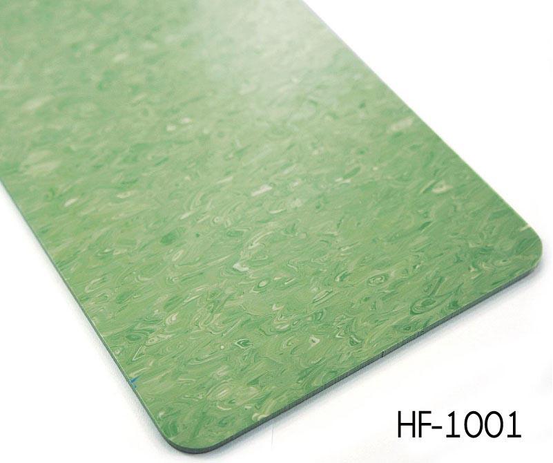 homegenous muster gewerbe vinylboden f r pflegestation topjoyflooring. Black Bedroom Furniture Sets. Home Design Ideas