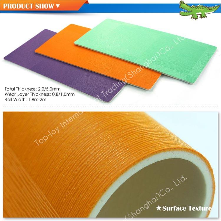 어린이를위한 다채로운 비닐 바닥재 - TopJoyFlooring