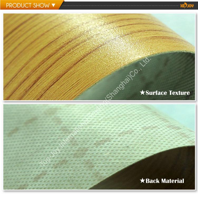 고급 목재 봐 PVC 비닐 바닥재 - TopJoyFlooring